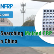 Advice-for-Searching-Molded-FRP-Grating-Suppliers-in-China-OCEANFRP-