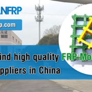 Where-to-find-high-quality-FRP-Molded-Grating-Suppliers-in-China-OCEANFRP
