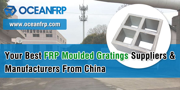 Your-Best-FRP-Moulded-Gratings-Suppliers-&-Manufacturers-From-China-OCEANFRP