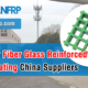 Must-know-Fiber-Glass-Reinforced-Plastic-Molded-Grating-China-Suppliers