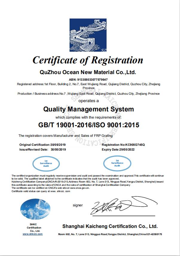 OCEAN Material Certification